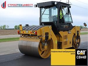asfalt-kat1