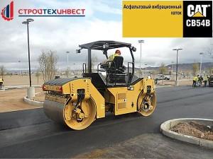 asfalt-kat2